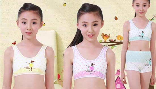 Sudem Child Underwear - Products